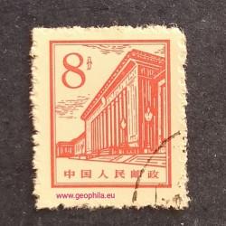 Chine (China, Čína) YT 1644...