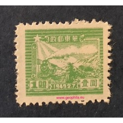 Chine Orientale ( East...