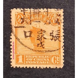 Chine (China, Čína) YT 181...
