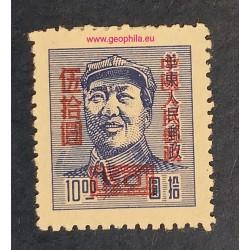 Chine (China, Čína) YT 874...
