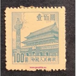 Chine (China, Čína) YT 1009...