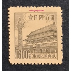 Chine (China, Čína) YT 1014...