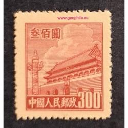Chine (China, Čína) YT...