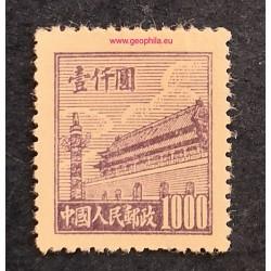 Chine (China, Čína) YT 837B...