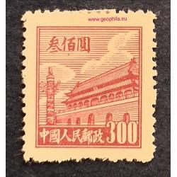 Chine (China, Čína) YT 833A...