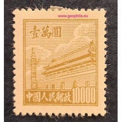 Chine (China, Čína) YT 842B...