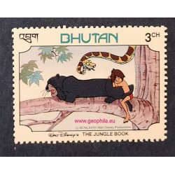 Bhoutan (Bhutan) YT 570 **...