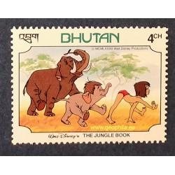 Bhoutan (Bhutan) YT 571 **...