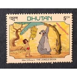 Bhoutan (Bhutan) YT 572 **...