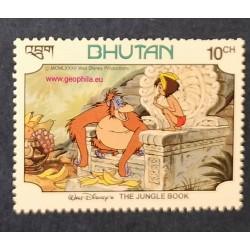 Bhoutan (Bhutan) YT 573 **...