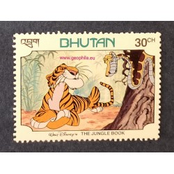 Bhoutan (Bhutan) YT 574 **...