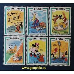 Bhoutan (Bhutan) YT 608-613...