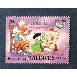 Maldives (Maledivy) YT 969 **