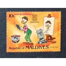 Maldives (Maledivy) YT 971 **