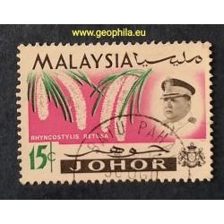 Johore ( Johor) YT 148 Obl...