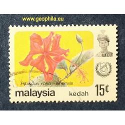 Kedah YT 130 Obl (SG 139)