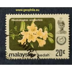 Kedah YT 131 Obl (SG 140)