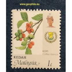 Kedah YT 137 *  (SG 152)