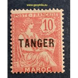 Maroc Français surcharge...