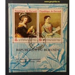 Burundi YT Bloc 25 (Mi...