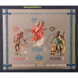 Burundi YT Bloc 8 ND (Mi...