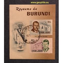 Burundi YT Bloc 10 ND (Mi...