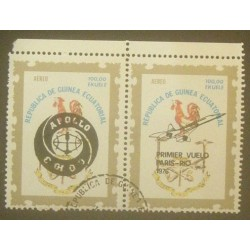 Guinee Equatoriale YT  Obl