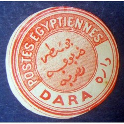 Interpostal  Seals  of...