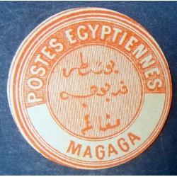 Interpostal  Seals  of...