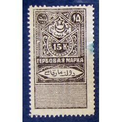 Boukhara (Bukhara) YT  Obl
