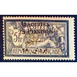 Alaouites (Alavitsko) YT 15 *