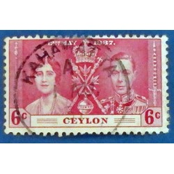 Ceylan (Ceylon, Cejlon)Obl...