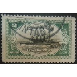 Turquie / Aintab 2 YT 186 Obl
