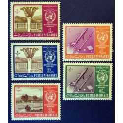 Afghanistan YT 714-718 *