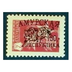 Amurska Rep, Amur Rep.,...