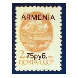 Armenie, Armenia, Armensko...