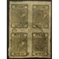Nepal YT 14 Obl
