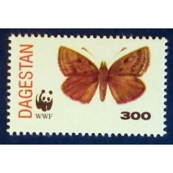 Dagestan, Daghestan  (Poste...
