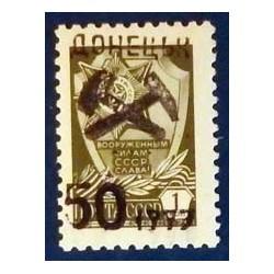 Doneck, Donetsk (Poste...