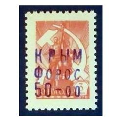 Foros Krym, Crimea, Crimee...