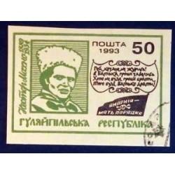 Guljajpolska Rep. (Poste...
