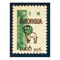 Gruzinsk, Georgie, Georgia...