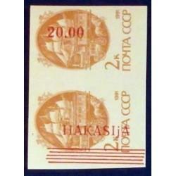 Hakasija, Khakassie,...