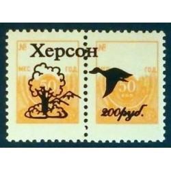 Kherson, Cherson  (Poste...