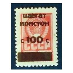 Iriston Severna Osetia,...