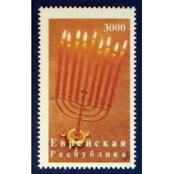 Jewish Rep., Oblast...