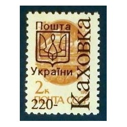 Kachovka, Kakhovka (Poste...