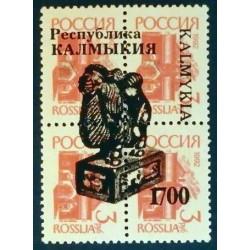 Kalmykia, Kalmoukie(Poste...