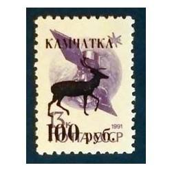 Kamcatka, Kamtchatka (Poste...