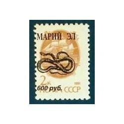 Marijska republika, Maris...